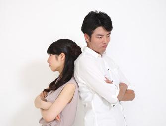 離婚や男女間のトラブル