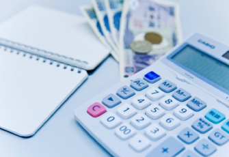 税務に関する問題
